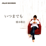 JStylE RECORDS着うたロゴ800.元.jpg